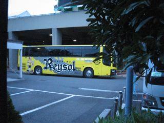 柏選手バス