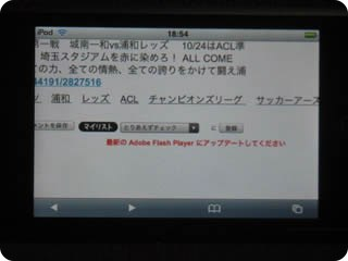 IMG_2007100601.jpg