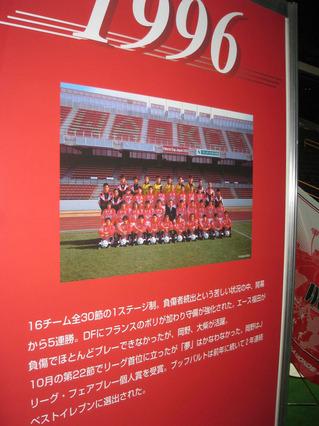 1996-1.jpg