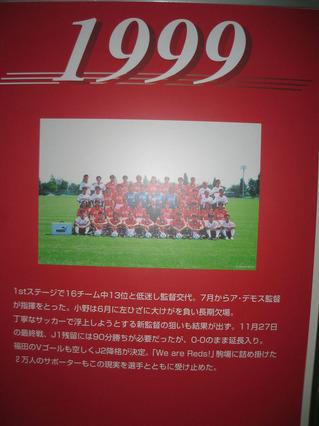 1999-1.jpg