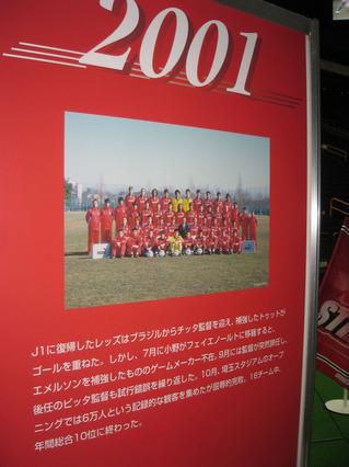 2001-1.jpg