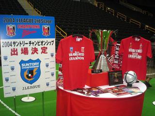 2004-2.jpg